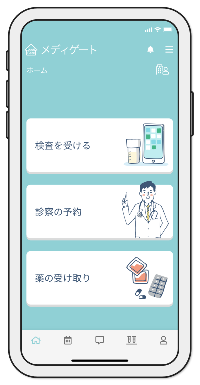 Devices and healthcare mobile app